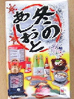 fuyunoasioto11.jpg