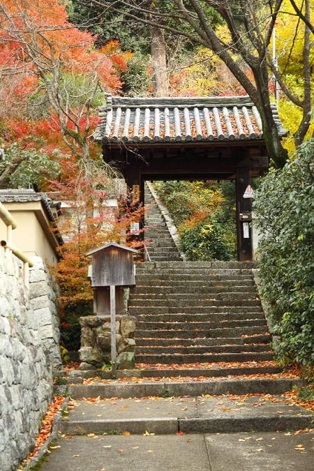 Syouhouji0712061