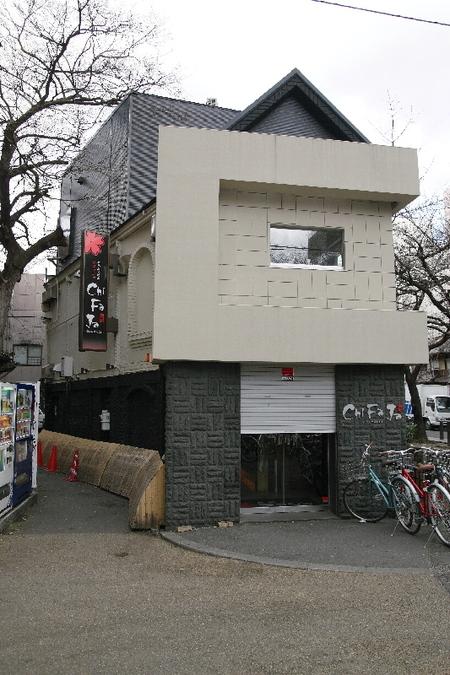 Koisurukyoto0802276