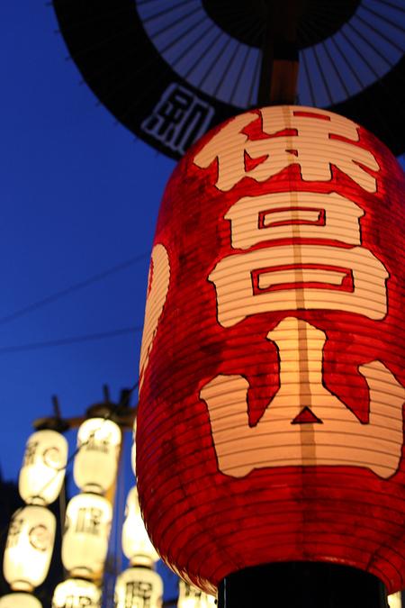 Housyouyama0807177