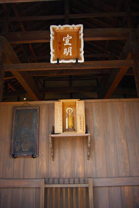 Syoukokuji08102211