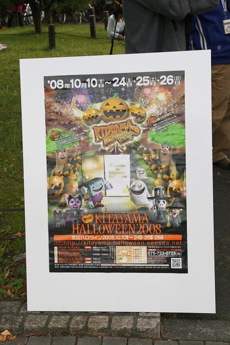 Halloween0810262