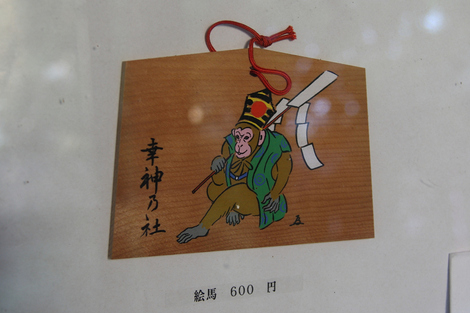 Sainokami0905256
