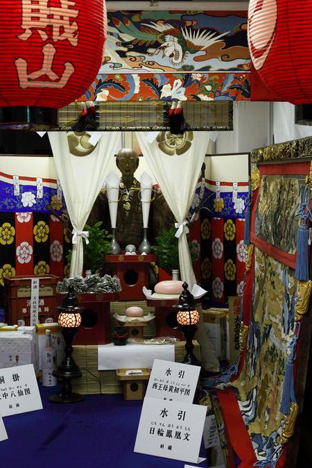 Tokusayama0907202