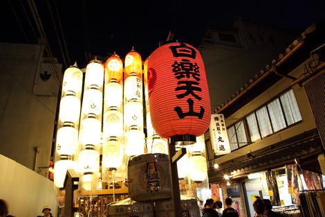 Hakurakutenyama0907211