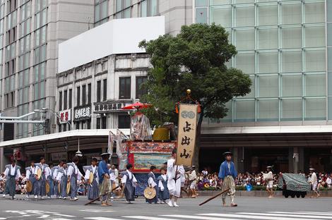 Uradeyama0908031
