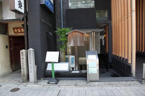 Yosimura0909053