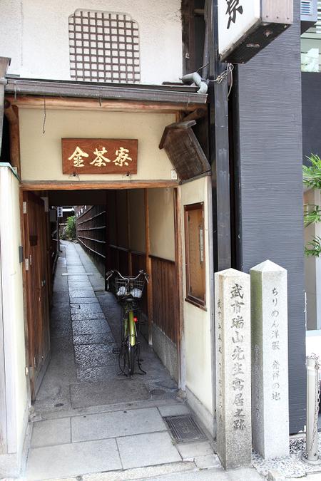 Taketi0909061