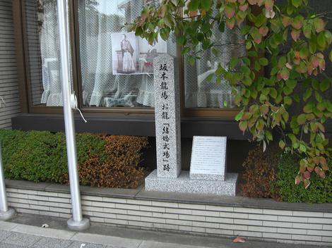 Konzouji0909261