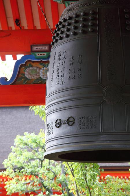 Kiyomizu0910063