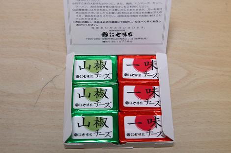 Ichimi0910092