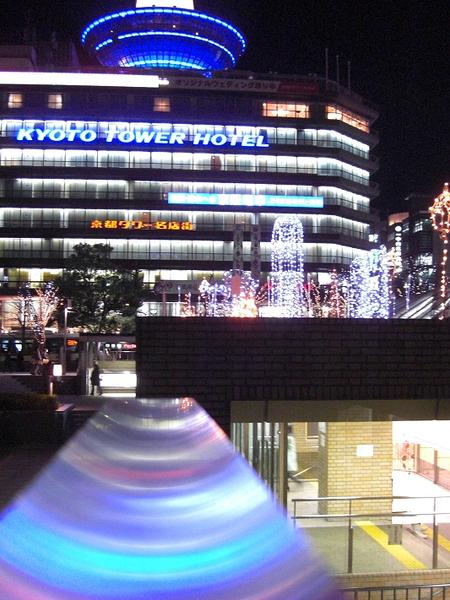 Kyotoeki09122411