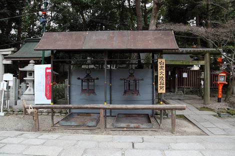 Yasakajinjya0912303