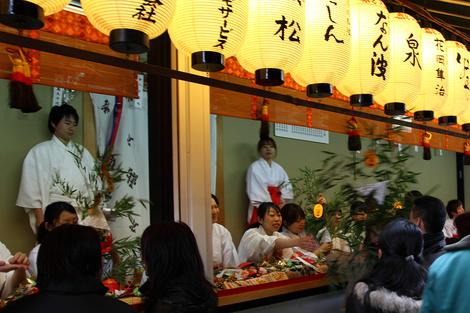 Kyotoebisu1001115