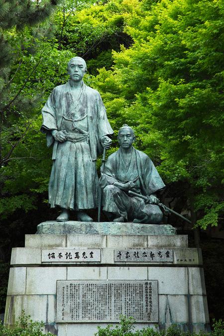 Maruyamokouenkakitubata1005256