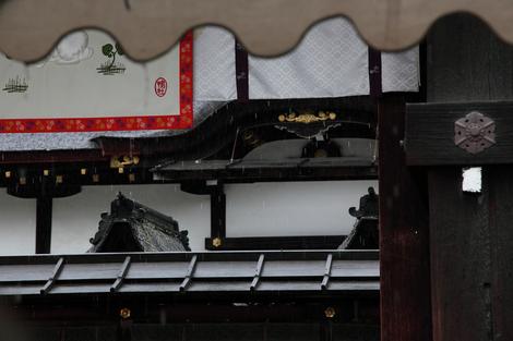 Daikoku1010095