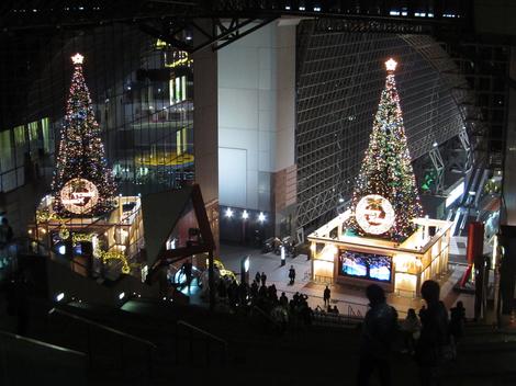 Kyotoeki1012188