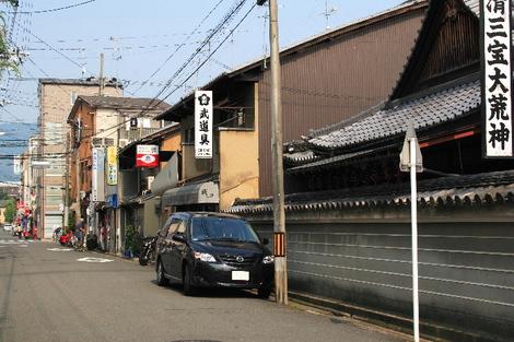 Kiyosikoujin3