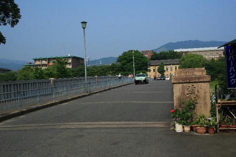 Koujinbasi1