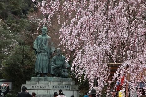 Maruyamakouen1104085