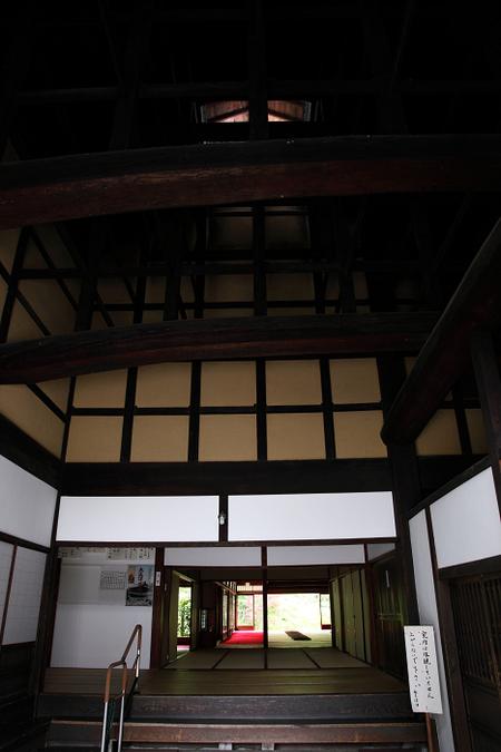 Tenjyuan1105263