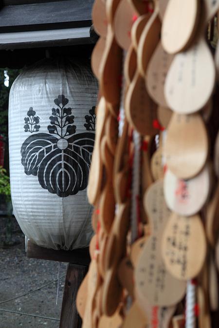 Toyokunijinjya1109062