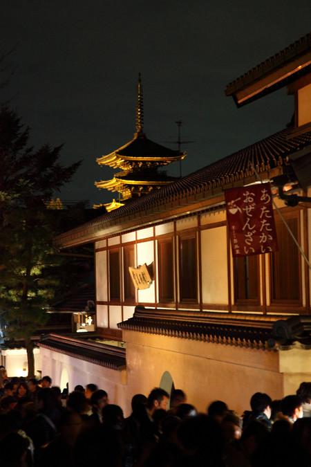 Koudaiji1203155