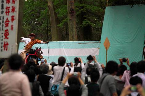 Yabusame1205033