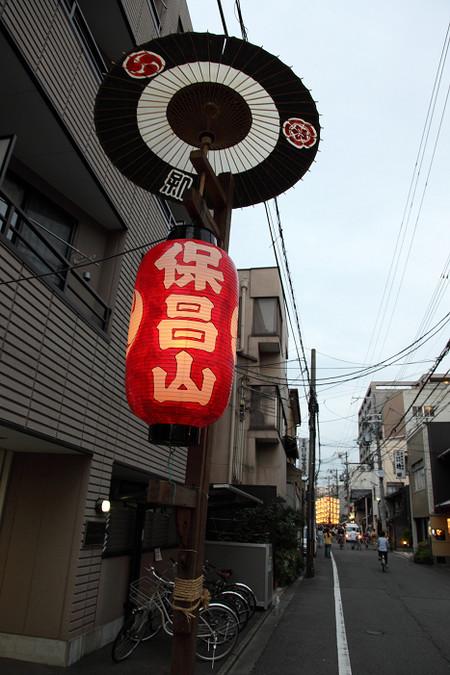 Hosyoyama1207152