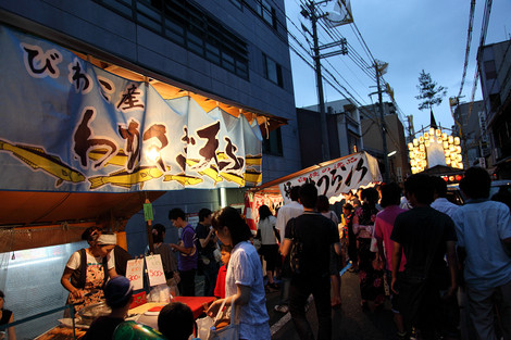 Iewatoyama1207202