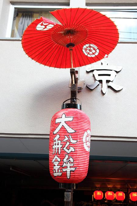 Oofunehoko1207211