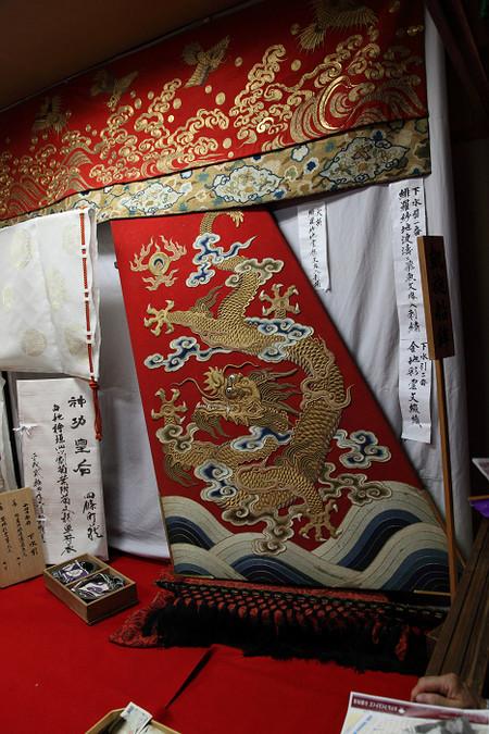 Oofunehoko1207212