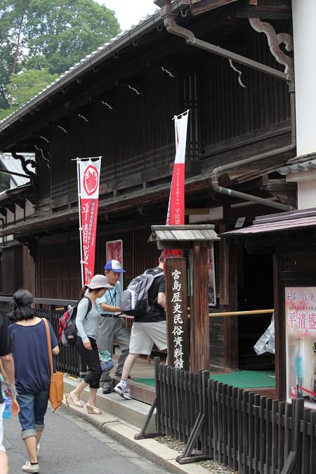 Miyajima12081510