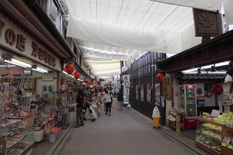 Miyajima12081551
