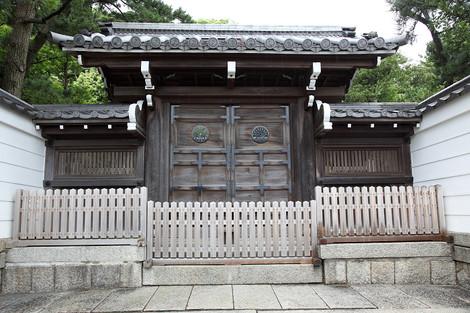 Akamajinguu1208285