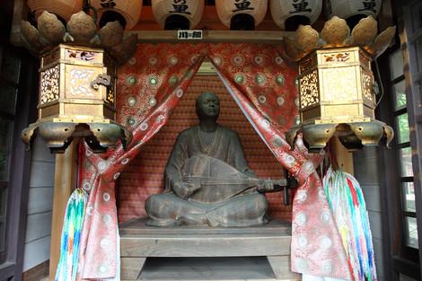 Akamajinguu1208288