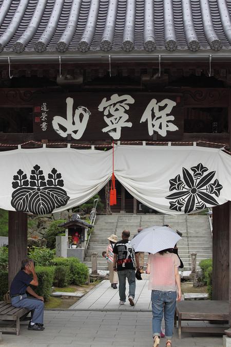 Rurikouji1208183