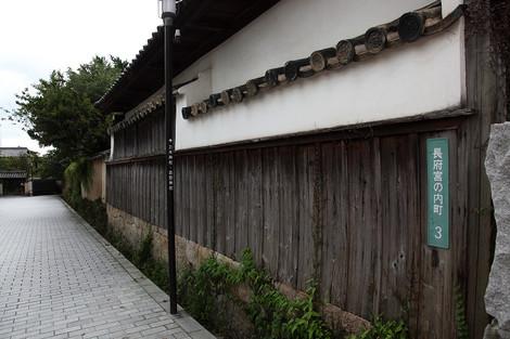 Ryoma1208255