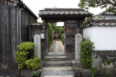 Takasugi1208221