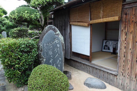 Takasugi1208222