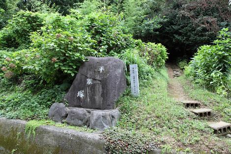 Heikezuka1208301