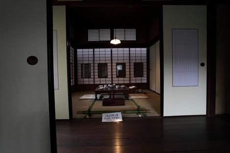 Konosima1209162