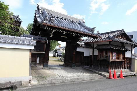 Ekouji1210172