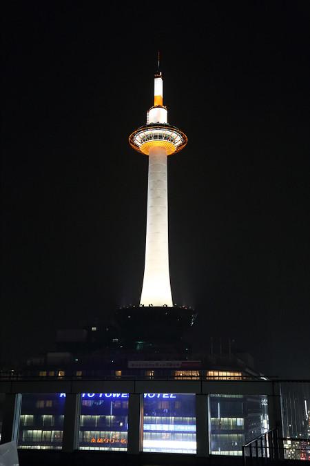 Kyotoeki1212226