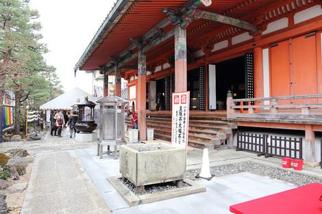 Rokuhara1301043