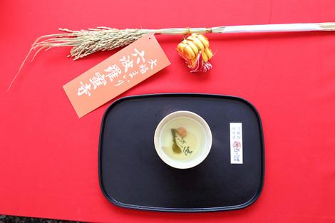 Rokuhara1301045