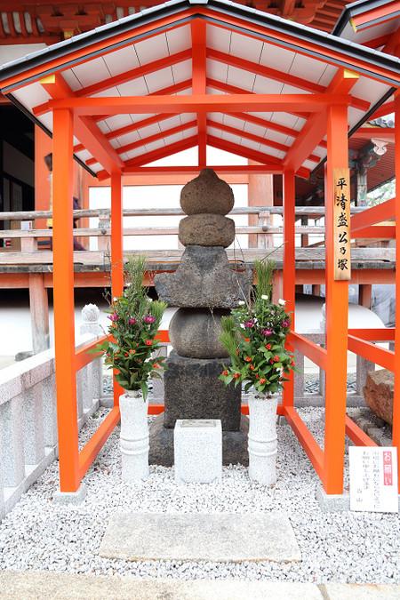 Rokuhara1301046
