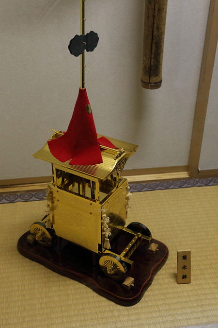 Kikusuiboko1307157