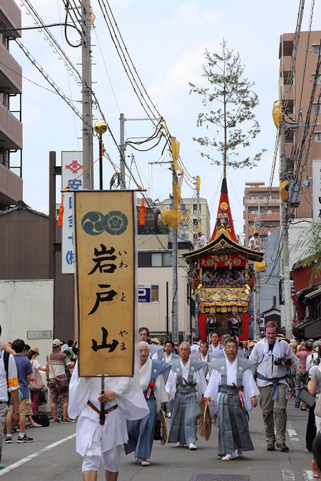Iwatoyama1307261