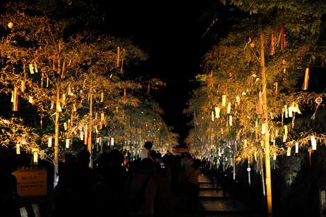 Tanabata1308116